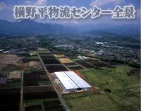yokonodaira-zenkei