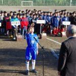 ボルテックスカップ少年サッカー大会開会式