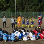 ボルテックスカップ少年サッカー大会ザスパ草津サッカースクール