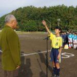 ボルテックスカップ少年サッカー大会選手宣誓